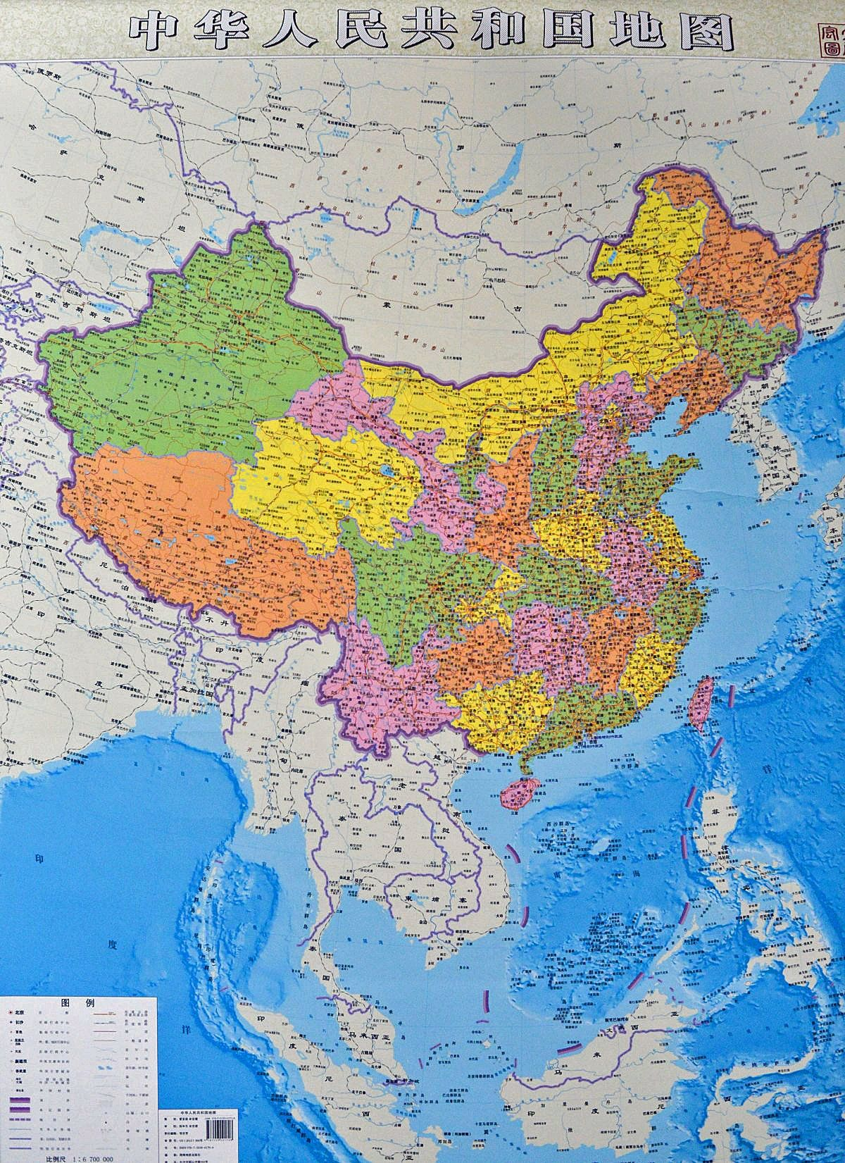 Chinas new map and south china sea business insider maps china publishes new map chinas latest published map shows its claim over the south china sea by marking ten dash lines around the region just off the gumiabroncs Images