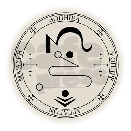 Seal of Archangel Jophiel Necklace by JayFrenchStudios