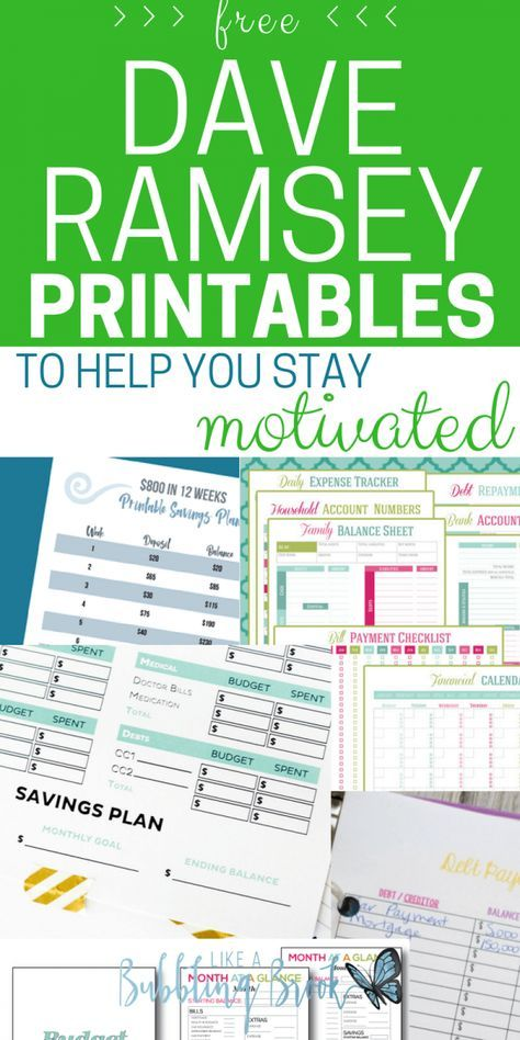 Dave Ramsey Printables To Help You Stay Motivated Budget