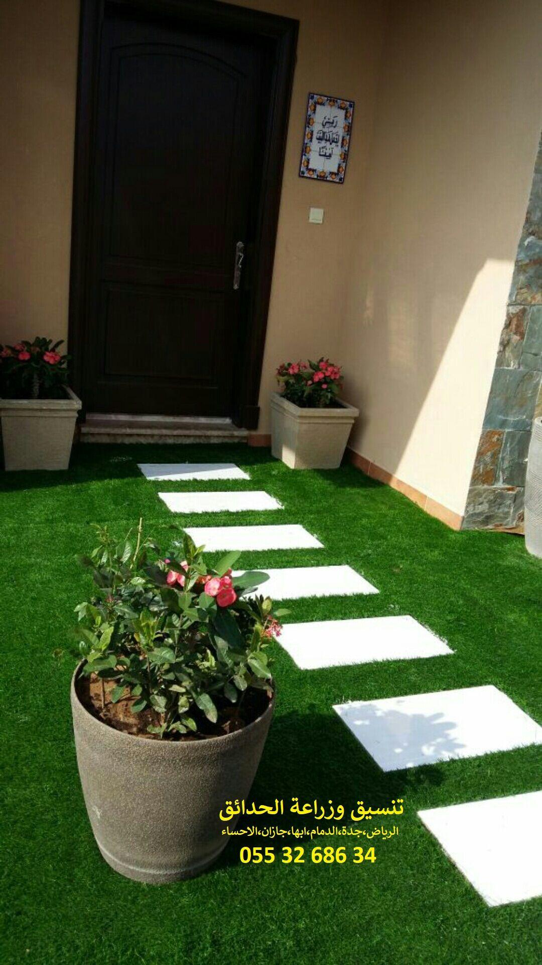 تصميم حدائق داخليه تصميم حدائق دائرية تصميم حدائق رائعه تصميم حدائق روعه تصميم حدائق رياض الاطفال تصميم حدائق زر Small Backyard Patio Home Decor Small Backyard