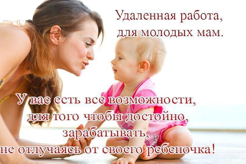 Удаленная работа на дому в волгоградской области удаленная работа на дому вакансии в туле