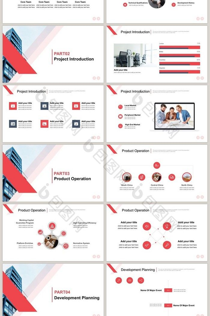 red flat business project plan ppt template slide keynote