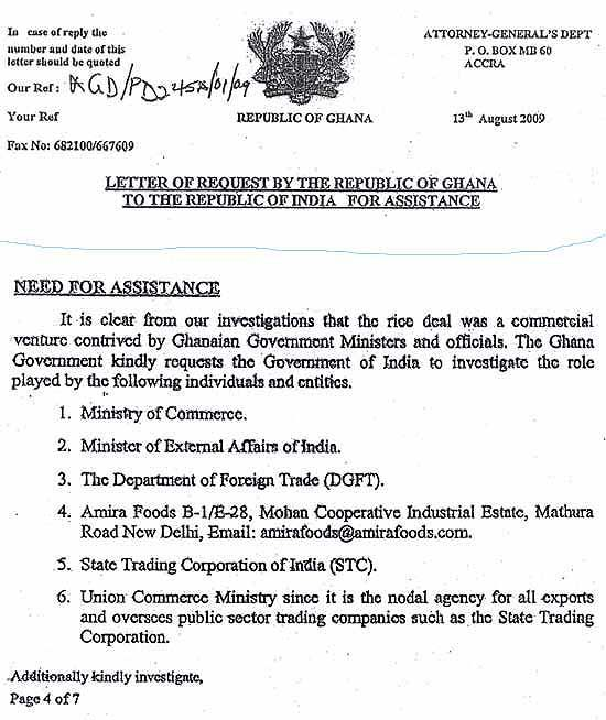 while ghana says the stc recommended amira was fact transfer - transfer letter