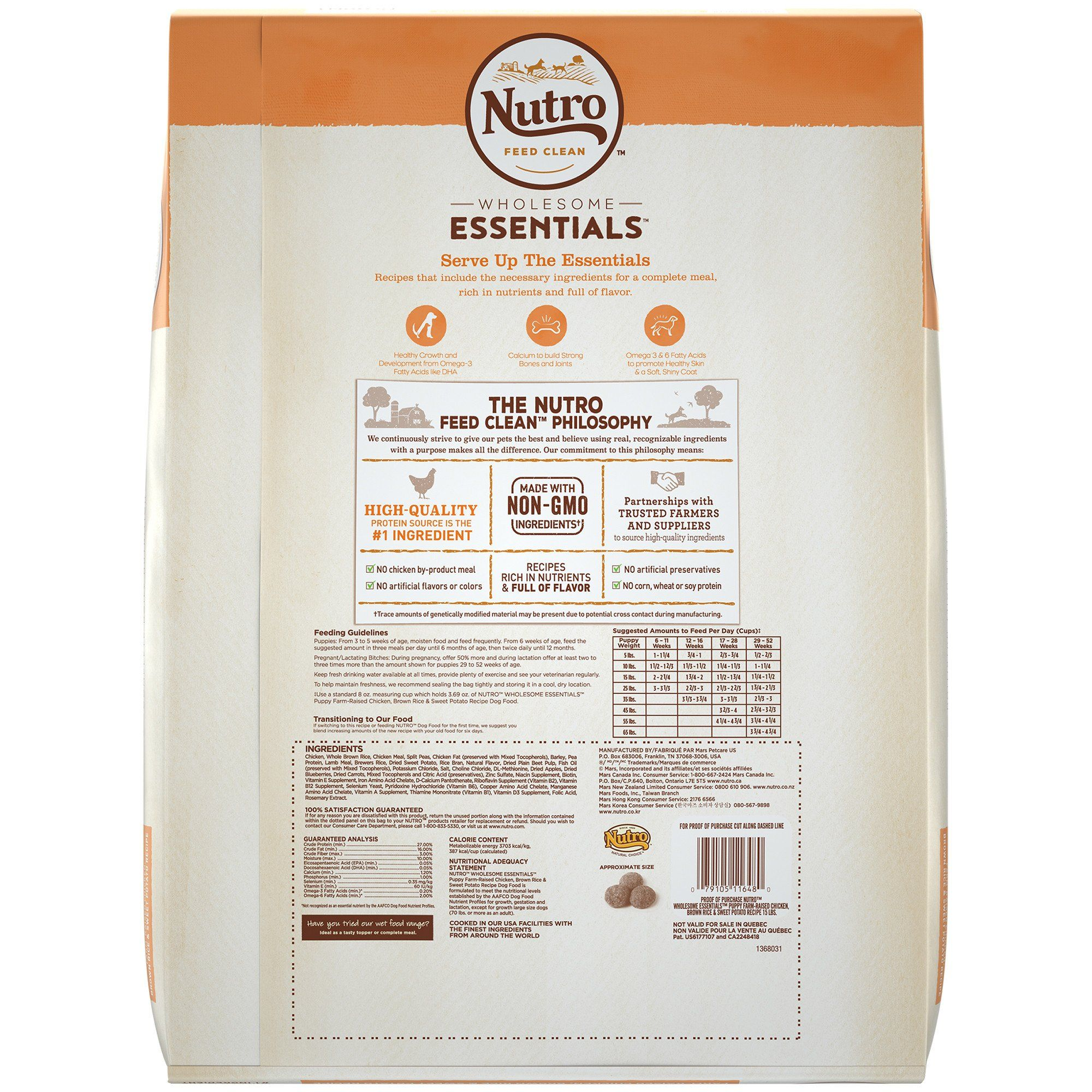 Nutro Wholesome Essentials Puppy Chicken Rice Dry Dog Food 5lb