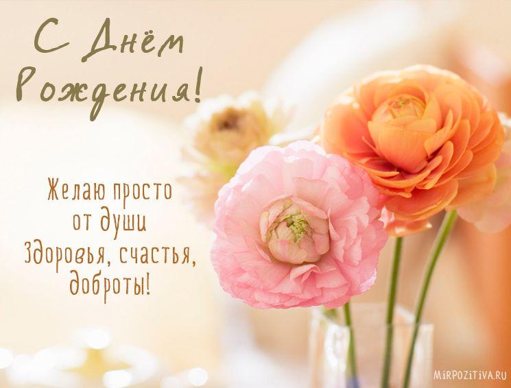 Пин от пользователя Natulya на доске Открытки | День ...