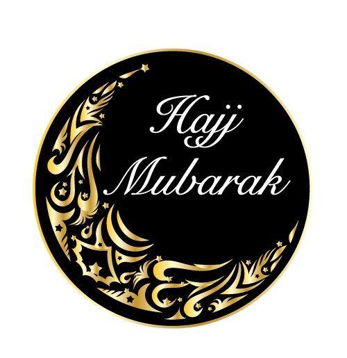 Umrah Banner: Hajj-Mubarak-cupcake-topper3