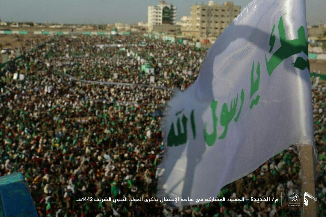 شاهد الحشود المشاركة في ساحة الاحتفال بذكرى المولد النبوي الشريف في محافظة الحديدة Fun Slide Fun Fair Grounds
