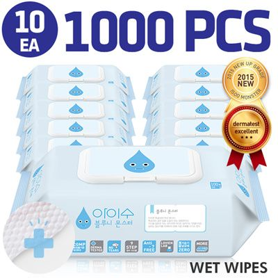 Kids In Singapore Free Gift Baby Wet Wipes 1000pcs Super Sale