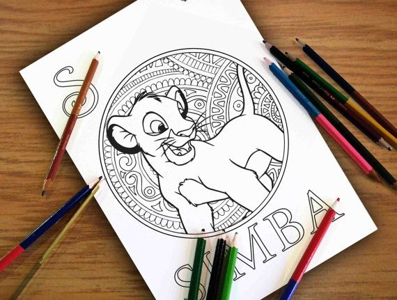 Printable Coloring Pages Disney Pdf : Coloring pages disney coloring pages simba gift for kids