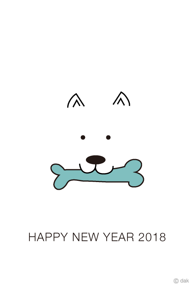 骨がだいすきな白い犬をシンプルな線画でグラフィックデザインした戌年の年賀状イラスト素材です 年賀状 イラスト 素材 イラスト 描きやすい