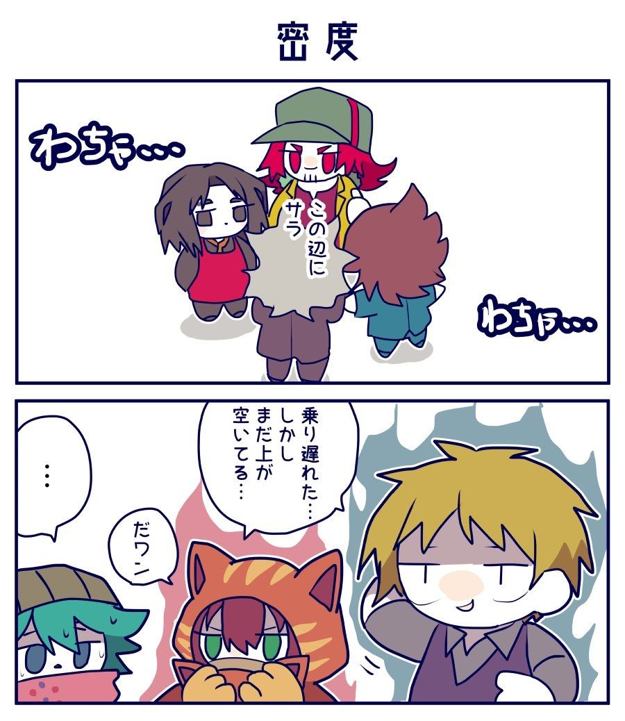 Pin by Emma Enomoto on キミガシネ Turn ons, Rpg maker, Anime
