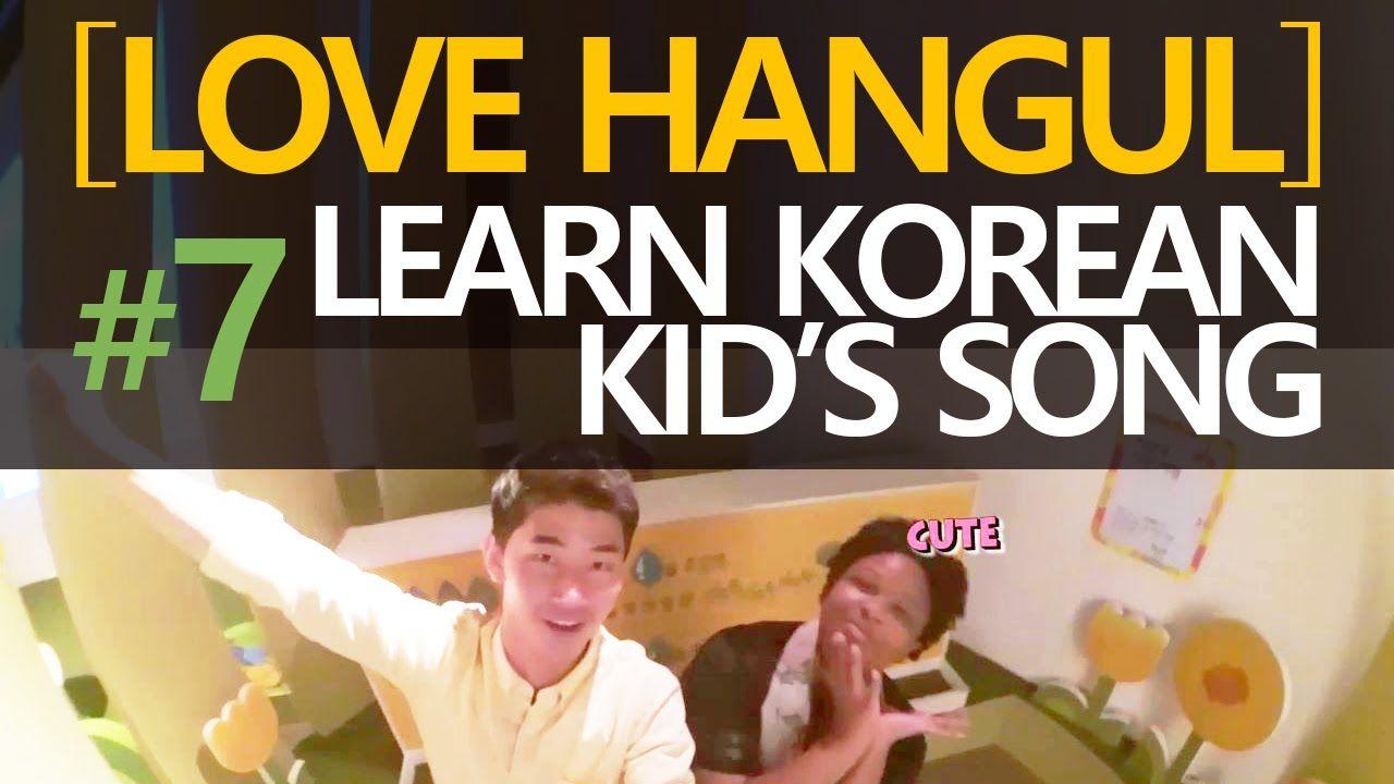 #7 LOVE, HANGUL – American girl Learned Korean Kid's Song / 한국 동요 배우는 미국...