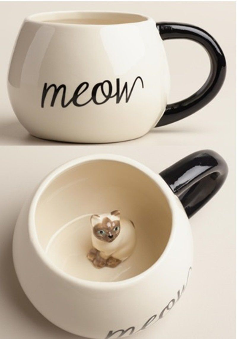Surprise Cat Coffee Mug With Baby Inside 17 Oz Cats
