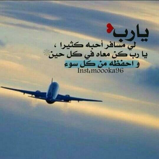 أمين Flower Photos Iphone Wallpaper Arabic Calligraphy