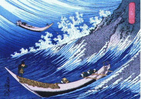Image detail for -Not PC: Hokusai Katsushika, Woodblock Print