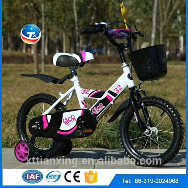 89055c7da92 kids bicycle 12/14/16/18/20 electric scooter children bicycle with bottle  cycle price in pakistan cheap price #bicycles, #Electric