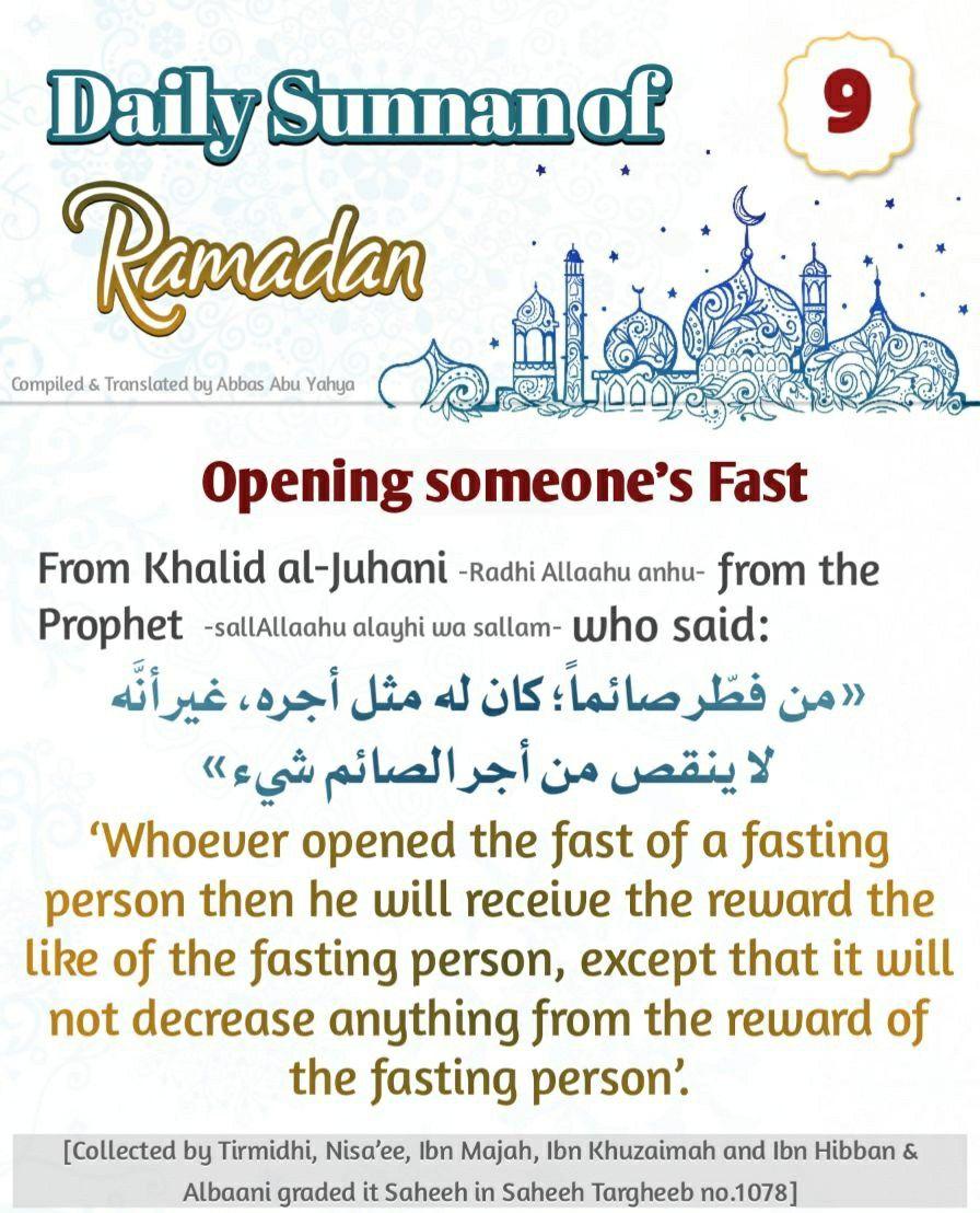 Daily Sunan Of Ramadan In 2021 Ramadan Islamic Quotes Sayings
