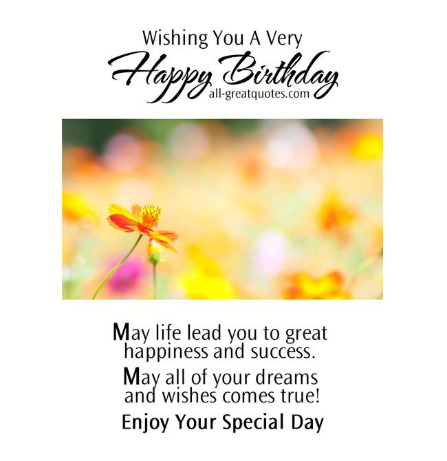 Happy Birthday Daughter From Another Mother Images Images Poster