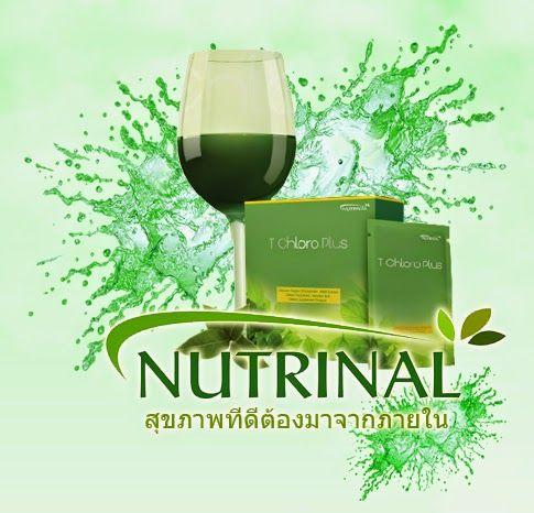 สินค้าสุขภาพที่ดีจริงต้องไม่เอาเปรียบผู้บริโภค: สินค้าสุขภาพ แบรนด์ นูทรินัล (Nutrinal) T Chloro P...