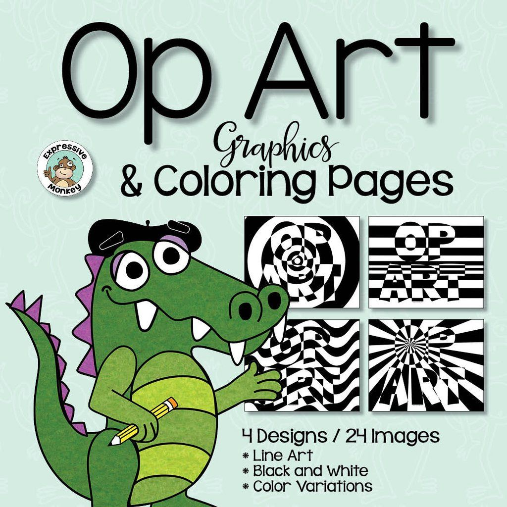 Op Art Coloring and Graphic Images | Drawing Lessons | Pinterest ...