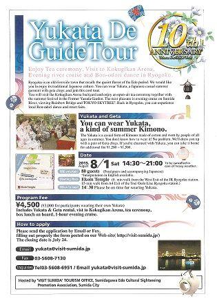 Yukata De Guide Tour