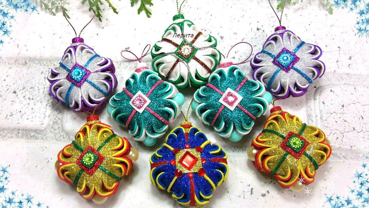 Елочные новогодние игрушки из фоамирана / diy christmas