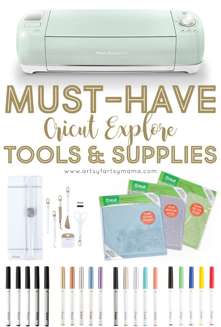 Wondering what Must-Have Cricut Explore Tools & Supplies you need? #CricutMade #ad