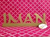 Iman Word Block in Gold...from Salaam Designs, different word blocks for Faith, Ramadan, Eid, that would be nice centerpieces or mantlepieces.