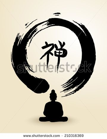 Stock Vector Enso Zen Circle Illustration Meditation Symbol Of