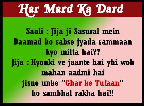 Image of: Shayari Wallpaper Best Representation Descriptions Whatsapp Status Funny Shayari Related Searches Funny Jokes In Hindifunny Shayari In Hindi For Boysjokes Shayari In Pinterest Best Representation Descriptions Whatsapp Status Funny Shayari