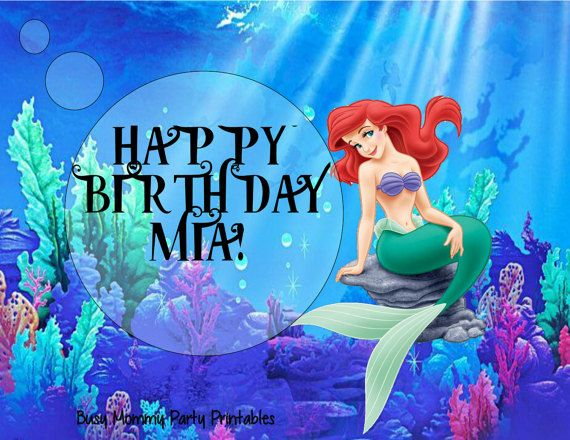 Little Mermaid Party Package Party by Busymommyprintables on Etsy