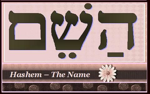 Hashem - The Name
