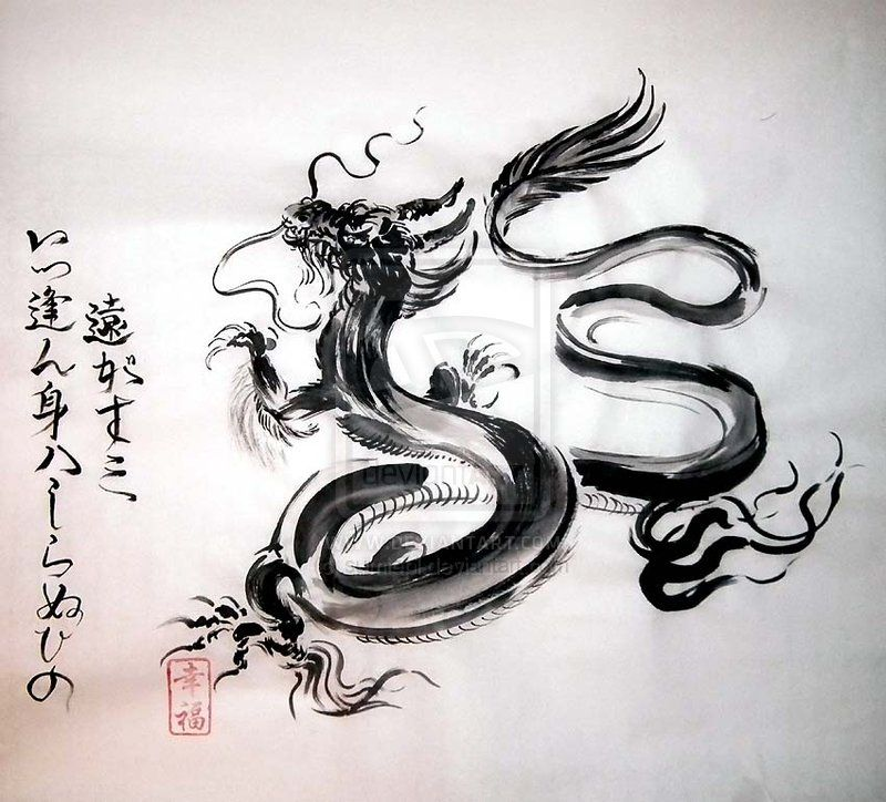 Dragon Japanese. Zen. By Sumiepl.deviantart.com