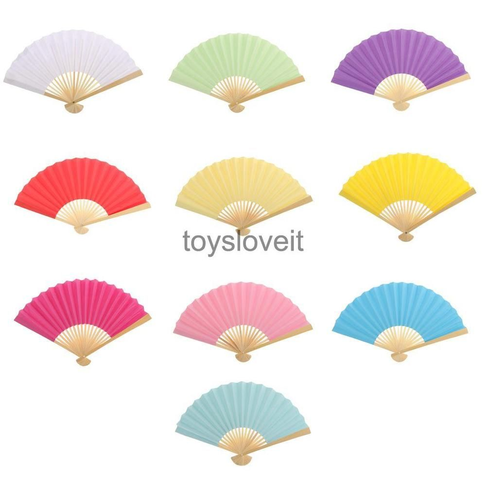 DIY Double Sided Portable Handheld Foldable Paper Fan Wedding Party