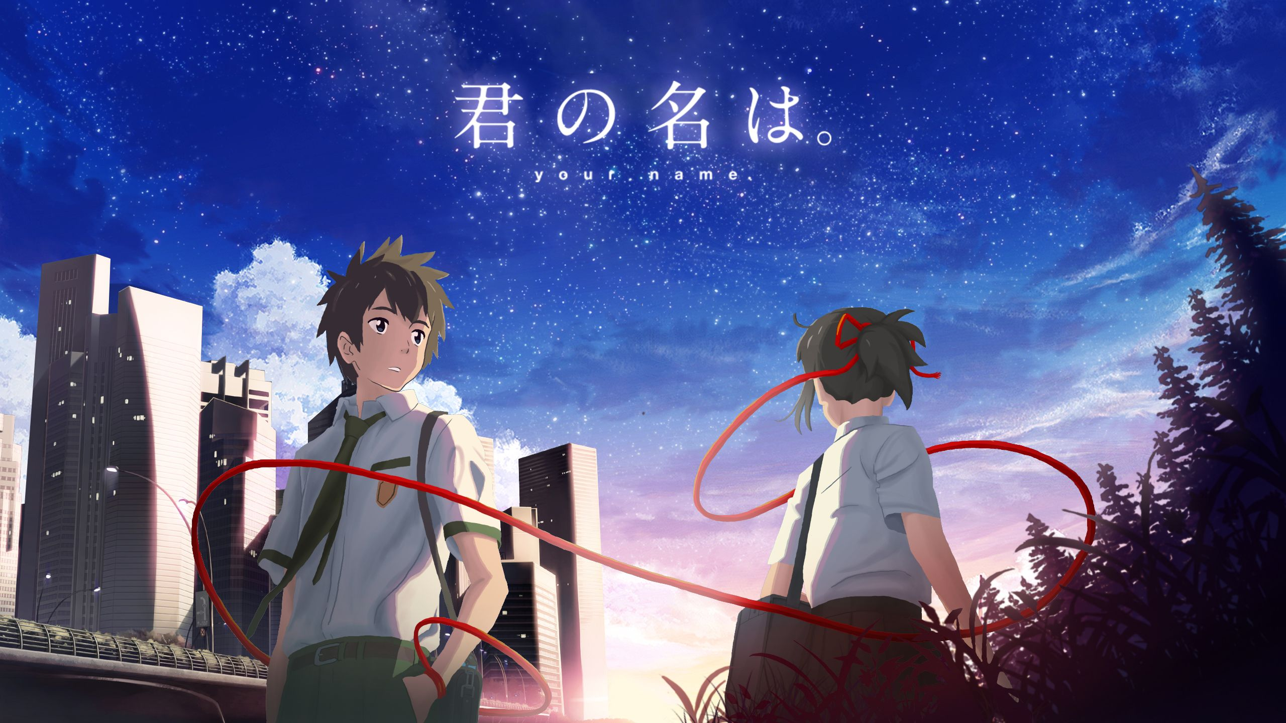 Hd wallpaper name - Anime Your Name Fondo De Pantalla