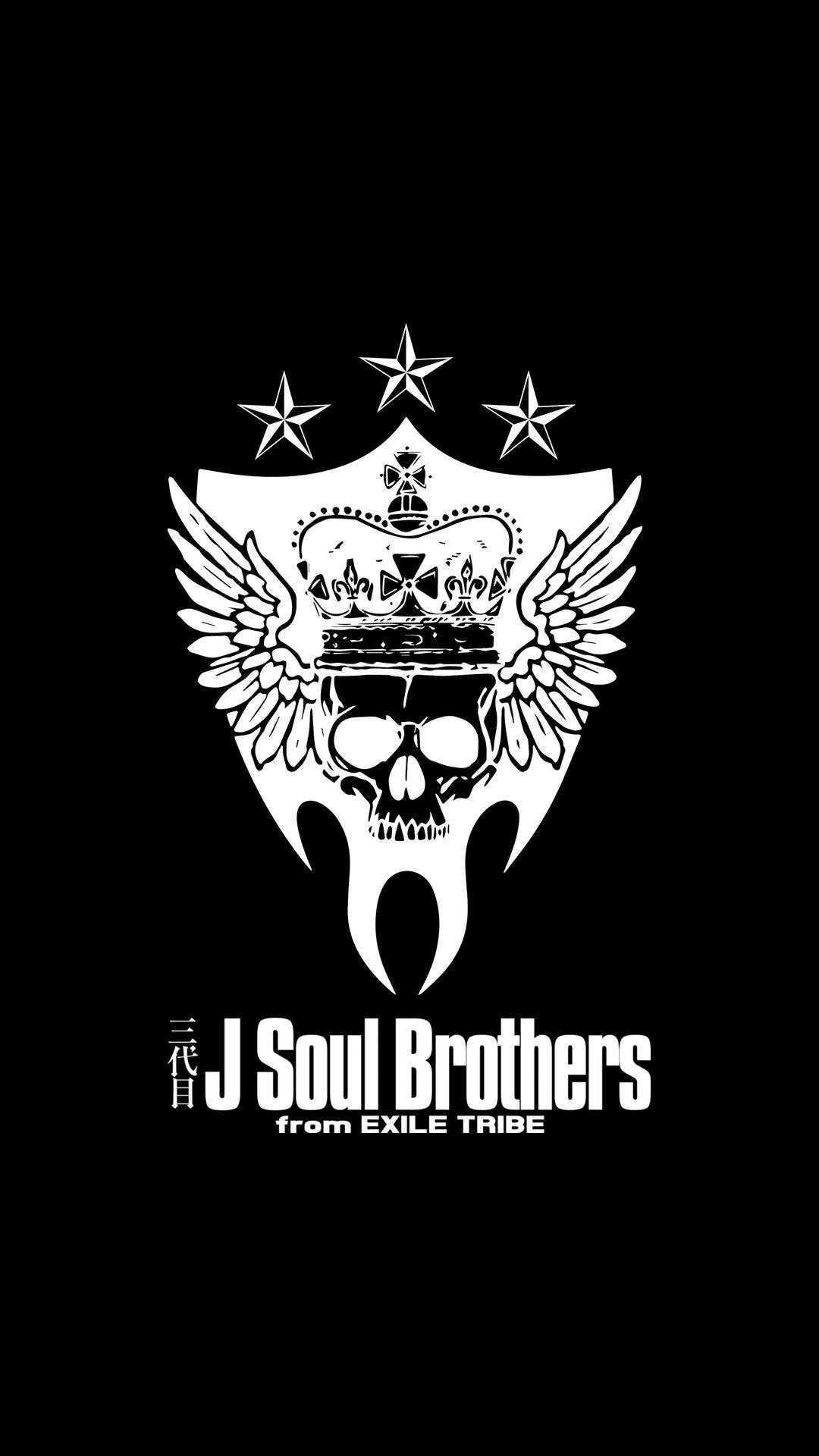 三代目 J Soul Brothersの高画質スマホ壁紙40枚 2020 スマホ壁紙 三代目j Soul Brothers 3代目j Soul Brothers
