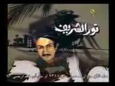 مسلسلات مصرية قديمة تتر بداية مارد الجبل للشاعر عبد الرحيم منصور Youtube 90s 2000s 2000s