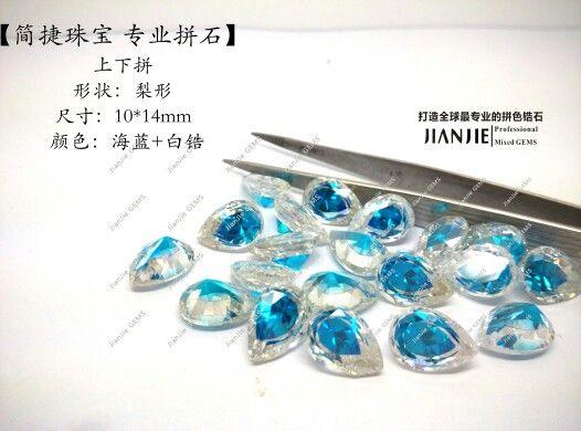 #jianjiegems #multicolorgems http://jianjiezhubao.com whatsapp: +86-13307749558