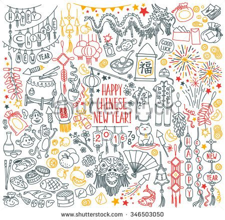 Traditional Symbols Of Chinese New Year Spring Festival Decorations Gifts Food Hieroglyphs On The Scroll Means Good Luck And Lantern