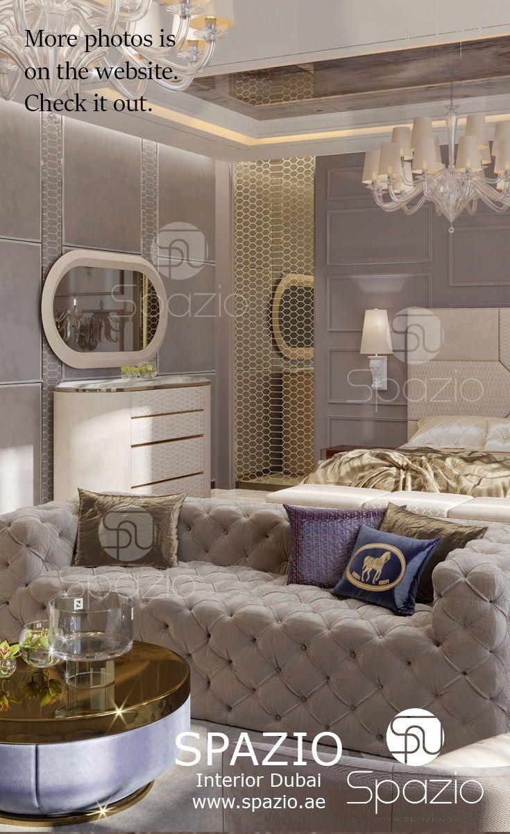 تصميم غرف نوم مع غرفة ملابس وحمام | تصميم داخلي للمجالس العربية