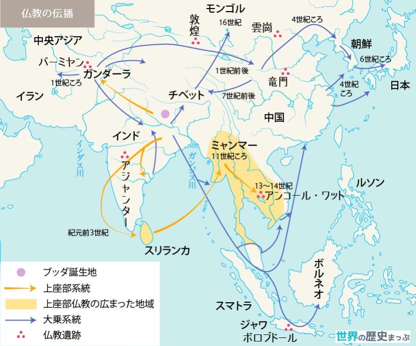 仏教の伝播 地図 仏教 世界の歴史 世界史