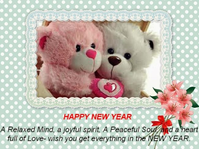 Happy New Year Wallpaper With Sms New Year Sms Wallpaper Romantic New Year Wallpapers Happy New Year Love Happy New Year Love Quotes Happy New Year Wishes