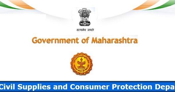 4ec218fce8f13175ad9e6659771de93a - Food License Online Application Form Maharashtra