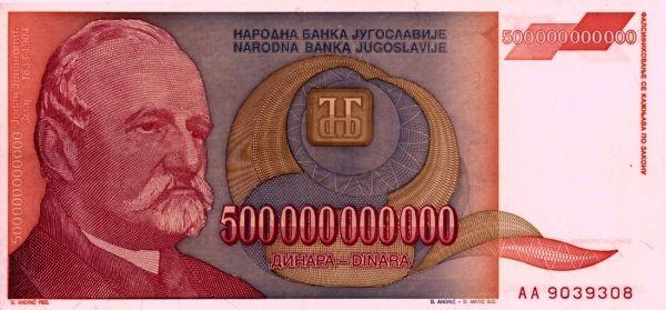 Jovan Jovanovic On A Bank Note Of 500 Billion Dinars