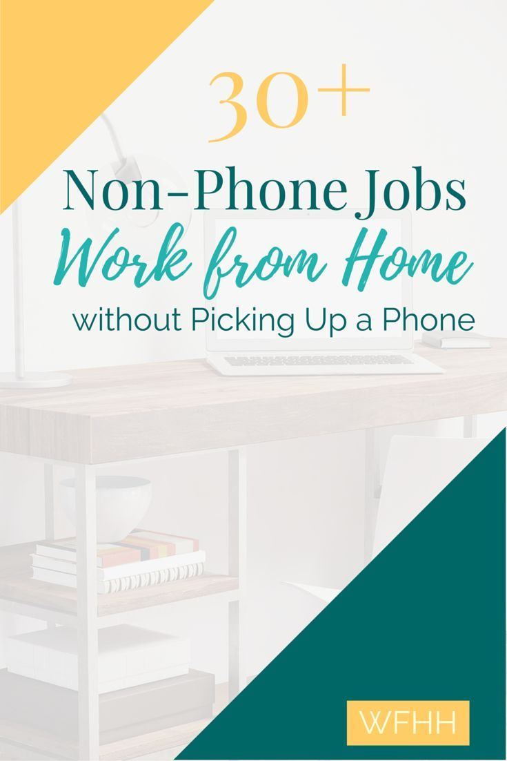 Work from phone jobs