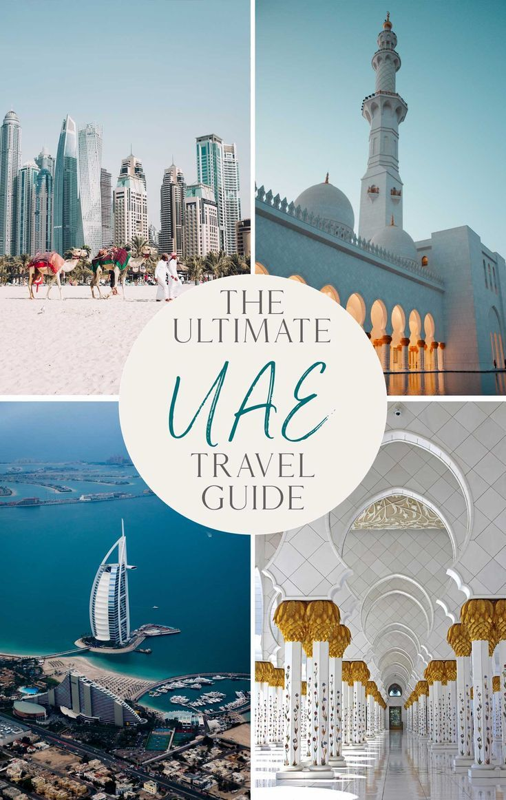 The Ultimate UAE Travel Guide • The Blonde Abroad
