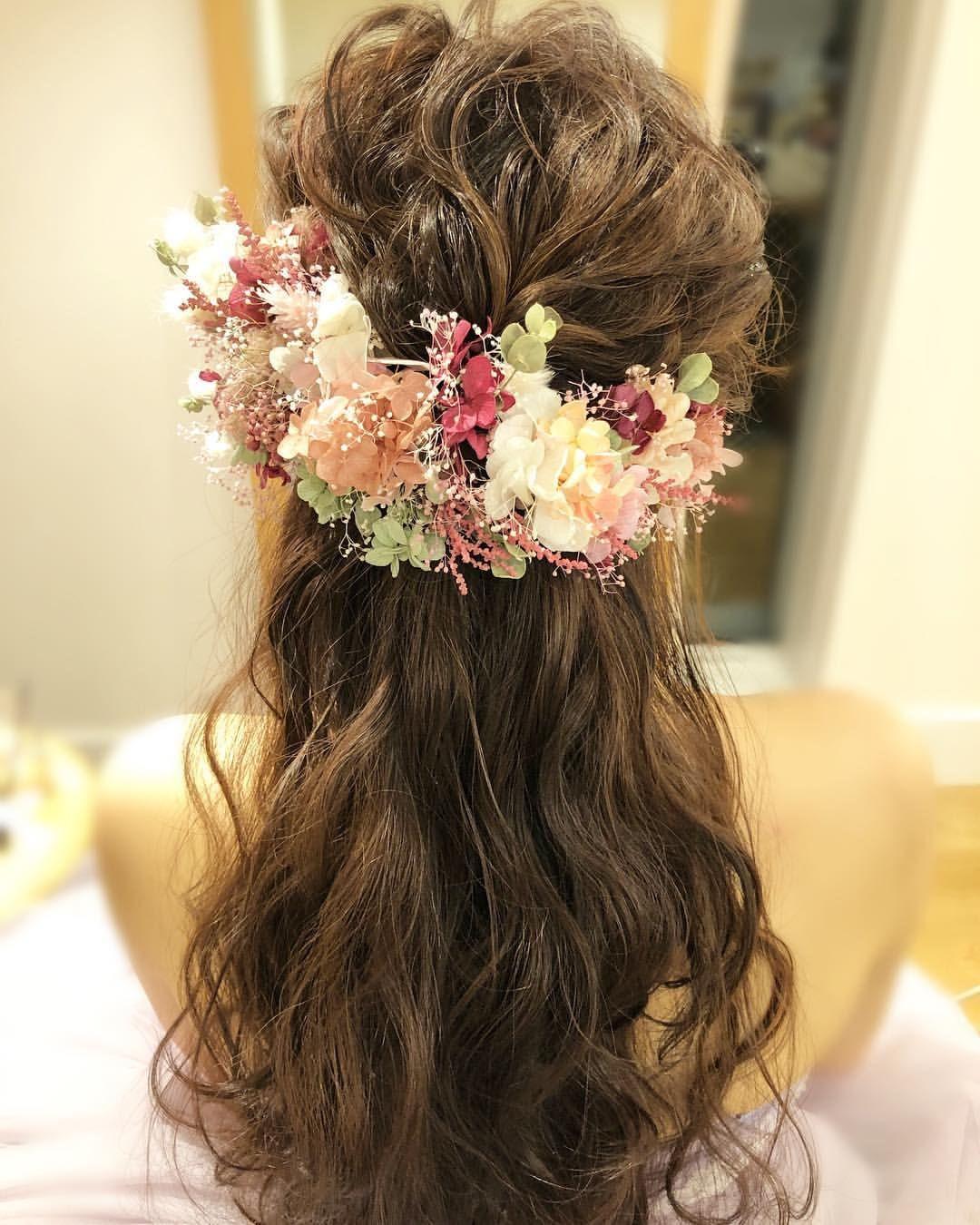 Wedding お色直しは ハーフアップ お花もたくさんで とっても
