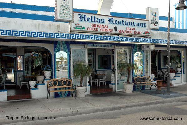 Tarpon Springs Florida Best Greek Food This Side Of Greece