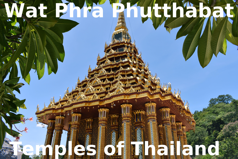 Wat Phra Phutthabat Thailand Travel Thailand Travel Guide Thailand