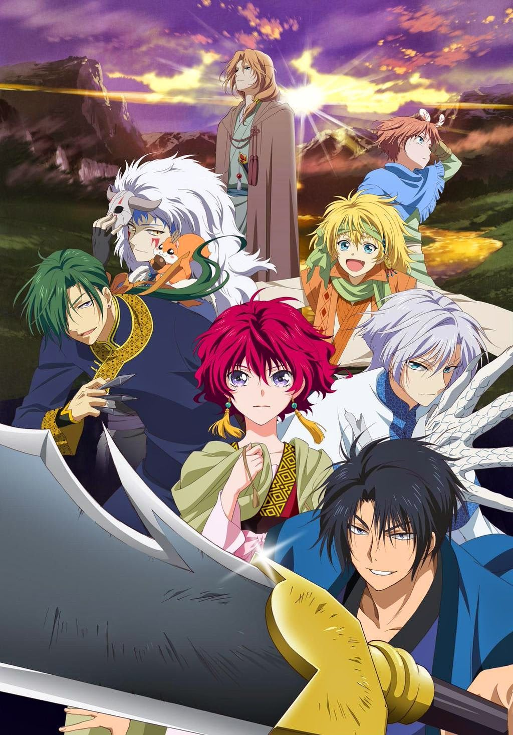 Akatsuki no yona genres action adventure comedy fantasy romance shoujo